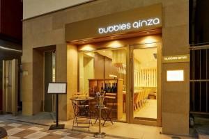 bubbles ginza – champagne café –