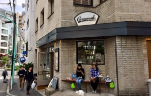 CROSSROAD BAKERY 住所:東京都渋谷区恵比寿西1-16-15 1F オープン日:2016年10月1日