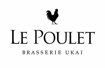 Le Poulet Brasserie Ukai 住所:東京都千代田区大手町1-1-1 大手町パークビルディング1F