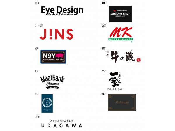 渋谷の中心部にひと際目立つ外観の「HULIC &New SHIBUYA」(ヒューリック アンニュー シブヤ)が誕生。11店舗が新たに出店する商業施設で、渋谷初出店が6店舗、新業態が4店舗、旗艦店が1店舗となっている。