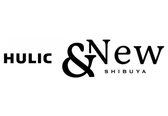 人気店、初出店舗で充実する「HULIC &New SHIBUYA」なら、お店選びに困らなそう!気になるレストランへ足を運んでみては。