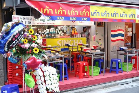 なかなか予約が取れないと噂の「タイ屋台999」。新宿店も早くもタイ料理好きで賑わいそうな予感。