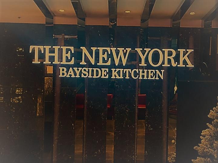 「THE NEWYORK BAYSIDE KITCHEN」千葉県千葉市中央区問屋町1-35千葉ポートタウン5F  TEL:043-301-4101