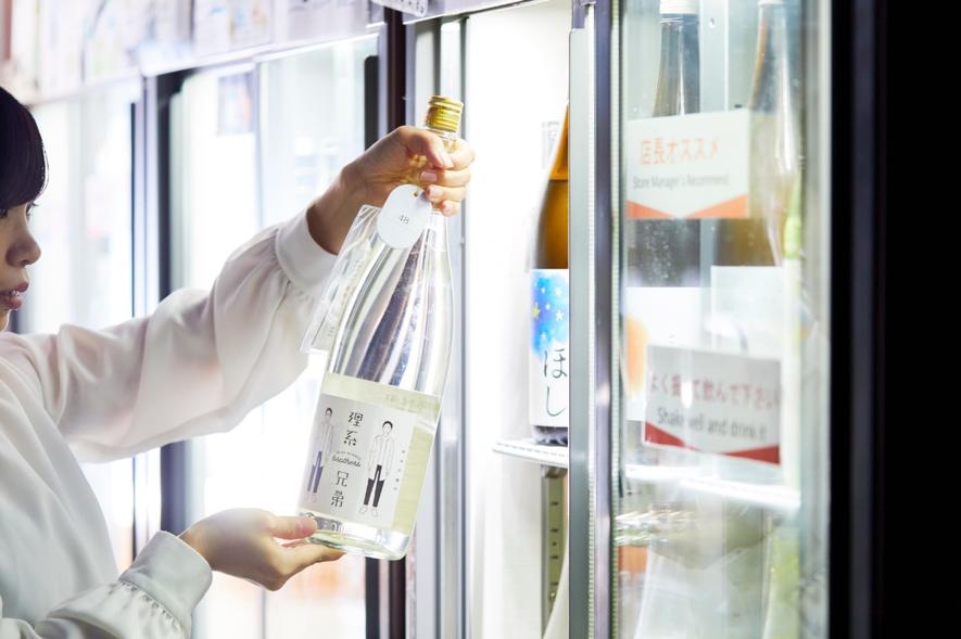 日本酒専門店「KURAND SAKE MARKET」が7店舗目を、8月14日秋葉原にオープン!150種類以上のお酒が飲み比べできる日本酒専門店が秋葉原にオープン