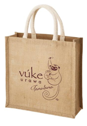 オープン記念!エコバックプレゼント        税込み1200円以上お買い上げの方、先着200名様に、vukeの人気キャラクター,タムタムがデザインされている非売品のジュートバックがプレゼントされる。